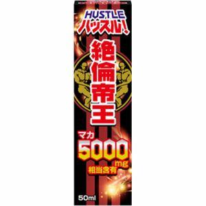 三供堂漢方  ハッスル!絶倫帝王 (50mL) 【健康補助食品】