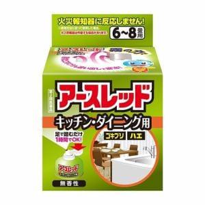 アース製薬 アースレッド キッチン・ダイニング用 6~8畳用 (100mL) 【第2類医薬品】