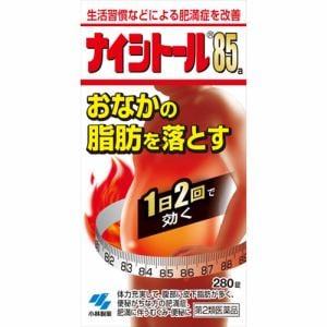 小林製薬 ナイシトール85a(280錠) 【第2類医薬品】