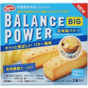 ハマダコンフェクト バランスパワー ビッグ 北海道バター味  2袋(4本)入 【栄養機能食品】