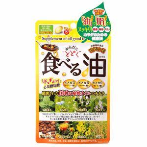 ジャパンギャルズSC からだにとどく 食べる油 (90粒) 【栄養機能食品】