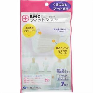 BMC フィットマスク レディース&ジュニアサイズ 7枚入 【衛生用品】