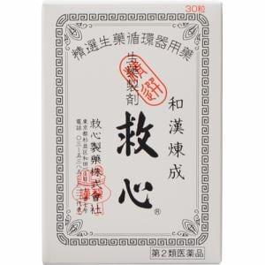 救心製薬 救心 (30粒) 【第2類医薬品】