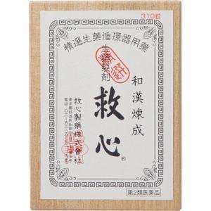 救心製薬 生薬製剤 救心(310粒) 【第2類医薬品】