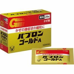 【指定第2類医薬品】 大正製薬 パブロンゴールドA<微粒> (28包)