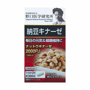 明治薬品 野口医学研究所 納豆キナーゼ 60粒 【健康補助】