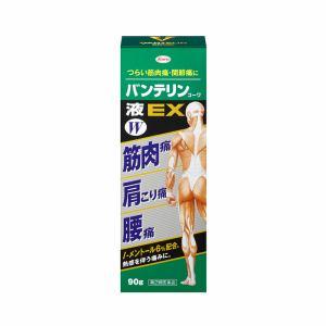 ★興和 バンテリンコーワ液EX W (90g) 【第2類医薬品】【セルフメディケーション税制対象】