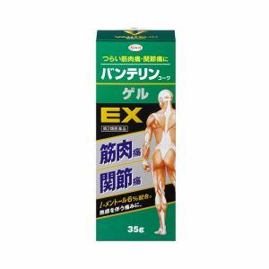 ★興和 バンテリンコーワゲルEX (35g) 【第2類医薬品】【セルフメディケーション税制対象】