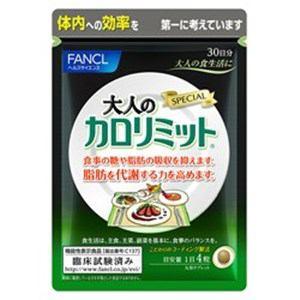 ファンケル 【FANCL(ファンケル)】大人のカロリミット30日分