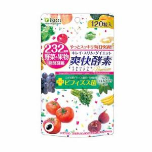 【納期約1~2週間】医食同源ドットコム 爽快酵素プレミアム 120粒