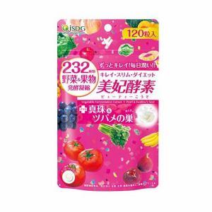 医食同源ドットコム 美妃酵素 (120粒) 【ビューティーサポート】