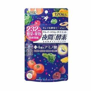 医食同源ドットコム 夜間酵素 (120粒) 【ビューティーサポート】