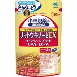 小林製薬 ナットウキナーゼEX(60粒) 【栄養補助食品】