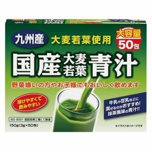 ユーワ 国産大麦若葉青汁 3g×50包 【健康食品】