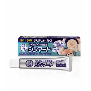 ロート製薬(ROHTO) メンソレータム ジンマート(15g) 【第2類医薬品】