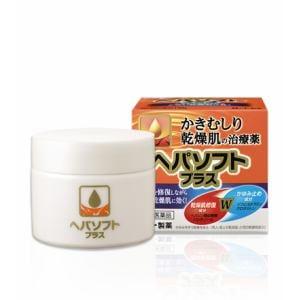 ロート製薬(ROHTO) ヘパソフトプラス ジャータイプ(85g) 【第2類医薬品】