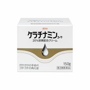 興和 ケラチナミン コーワ 20%尿素配合クリーム 150g 【第3類医薬品】