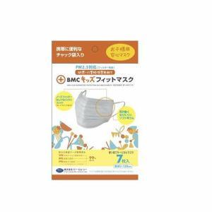 BMCキッズフィットマスク 使い捨てサージカル 7枚入 【衛生用品】