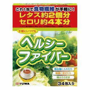 ユーワ(YUWA) ヘルシーファイバー (5g×34包) 【ビューティーサポート】