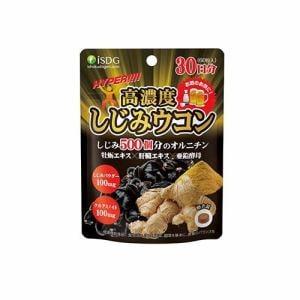 医食同源ドットコム 高濃度しじみウコン 60粒(30日分) 【健康補助】