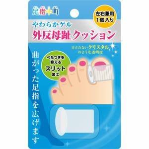 ミノウラ (MINOURA) 足指小町 外反母趾クッション 左右兼用 (1個入) 【外反母趾対策】