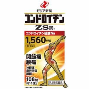 ゼリア新薬工業 コンドロイチンZS錠  (108錠) 【第3類医薬品】