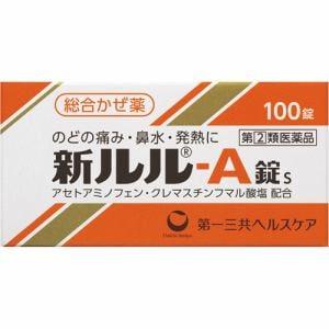 第一三共ヘルスケア 新ルル-A錠s (100錠) 【指定第2類医薬品】