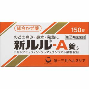 第一三共ヘルスケア(Daiichi-Sankyo) 新ルル-A錠s (150錠) 【指定第2類医薬品】