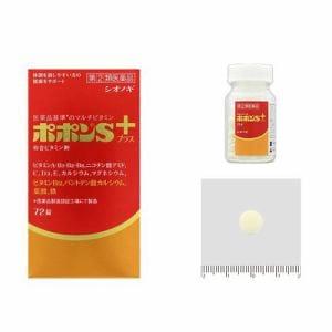 シオノギ製薬 ポポンSプラス (72錠) 【指定第2類医薬品】