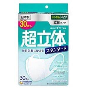 ユニチャーム 【超立体マスク 】スタンダード 大きめ 30枚入