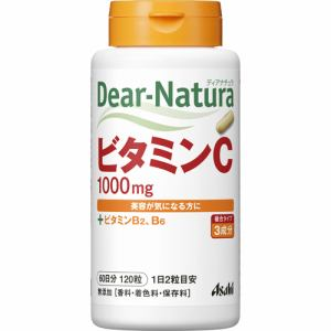 アサヒフードアンドヘルスケア(Asahi) ディアナチュラ (Dear-Natura)  ビタミンC 60日分 (120粒) 【健康食品】