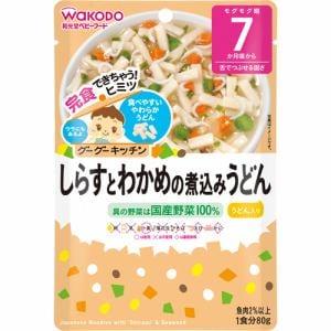 和光堂 グーグーキッチン しらすとわかめの煮込みうどん [7か月頃から] (80g) 【ベビーフード】