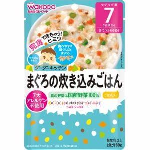 和光堂 (WAKODO) グーグーキッチン まぐろの炊き込みごはん [7か月頃から] (80g) 【ベビーフード】