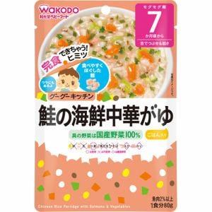 和光堂(WAKODO) グーグーキッチン 鮭の海鮮中華がゆ [7か月頃から] (80g) 【ベビーフード】