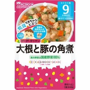 和光堂(WAKODO) グーグーキッチン 大根と豚の角煮 [9か月頃から] (80g) 【ベビーフード】