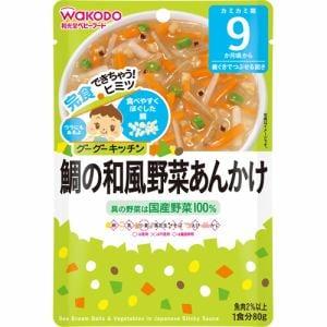 和光堂(WAKODO) グーグーキッチン 鯛の和風野菜あんかけ [9か月頃から] (80g) 【ベビーフード】