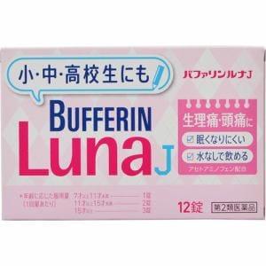 ライオン (LION) バファリン ルナJ (12錠) 【第2類医薬品】