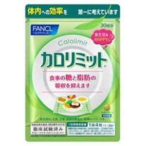 ファンケル 【FANCL(ファンケル)】カロリミット(90回分)