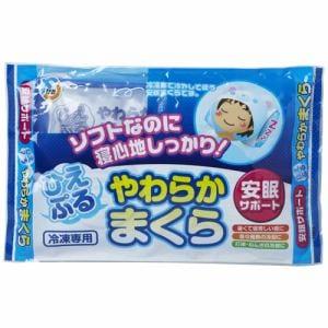 不二ラテックス ひえぷる やわらかまくら 冷凍専用 【衛生用品】
