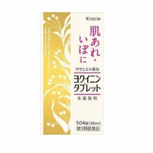 クラシエ薬品 クラシエ ヨクイニンタブレット (504錠) 【第3類医薬品】