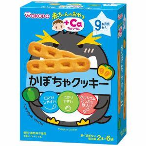 和光堂(WAKODO) 赤ちゃんのおやつ +Caカルシウム かぼちゃクッキー 9か月頃から (2本×6袋) 【ベビー・おやつ】
