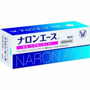 ★大正製薬 ナロンエースT (84錠) 【指定第2類医薬品】【セルフメディケーション税制対象】