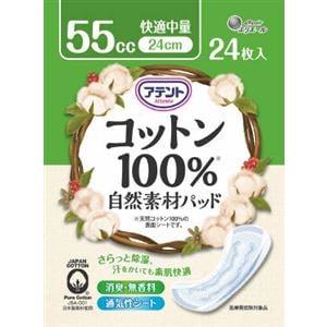 大王製紙  アテント コットン100%自然素材パッド 快適中量  24枚