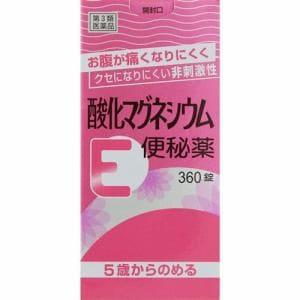 健栄製薬 酸化マグネシウムE便秘薬 (360錠) 【第3類医薬品】
