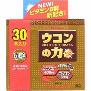 ハウスウェルネスフーズ ウコンの力 顆粒 お徳用 (1.5g×30本入) 【健康食品】