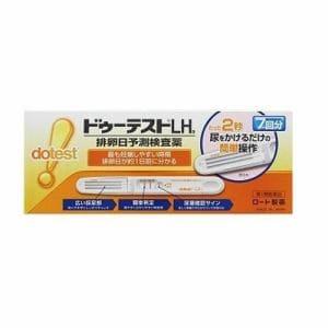 ロート製薬(ROHTO) ドゥーテストLHa  (7回分) 【第1類医薬品】