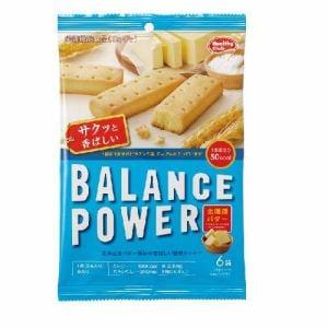 ハマダコンフェクト バランスパワー [北海道バター] (6袋) 【栄養機能食品】