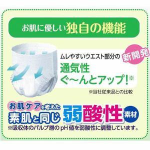 白十字 サルバ うす型 やわ楽パンツ L~LLサイズ 【ADL区分:歩ける方・座れる方に】 (11枚入) 【衛生用品】