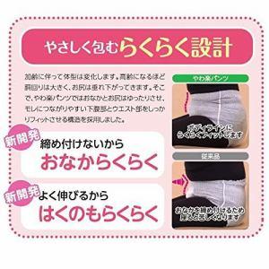 白十字 サルバ うす型 やわ楽パンツ M~Lサイズ 【ADL区分:歩ける方・座れる方に】 (24枚) 【衛生用品】