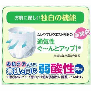 白十字 サルバ うす型 やわ楽パンツ L~LLサイズ 【ADL区分:歩ける方・座れる方に】 (22枚入) 【衛生用品】